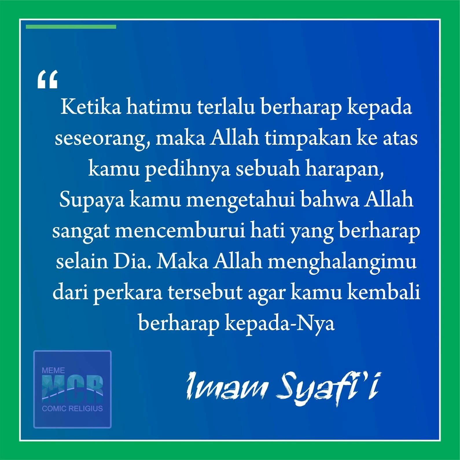Kata Bijak Imam Syafii Flat Earth Society Id